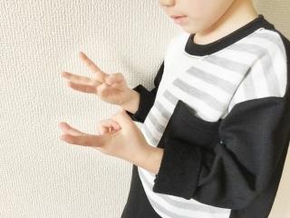 指でその数を作って数える子供