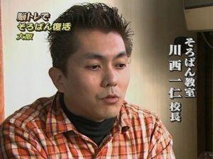 2007年3月20日 NHK お元気ですか日本列島